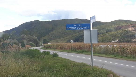 Klokot: U selu Grnačarulica Novaka Đokovića