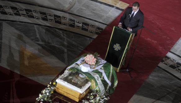 sahrana patrijarha