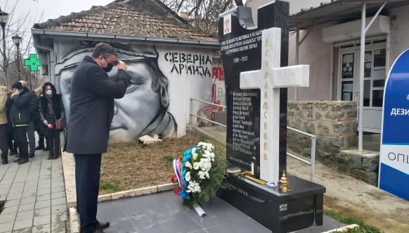 Obeležavanje 22 godine NATO bombardovanja u Zvečanu
