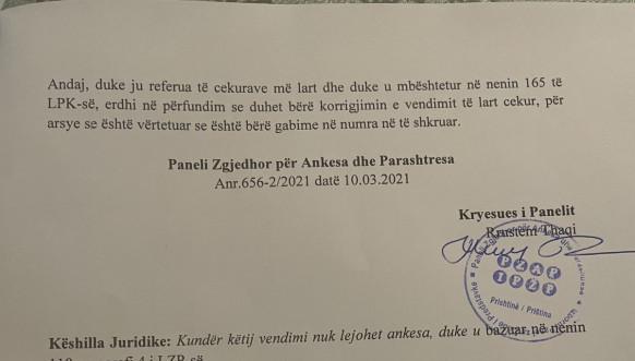 Hodžić - odluka  komisije za žalebe