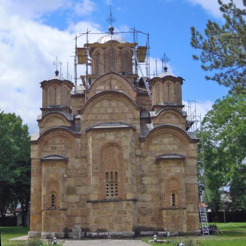 Arhitektonski radovi na spoljašnjosti Manastira Gračanica