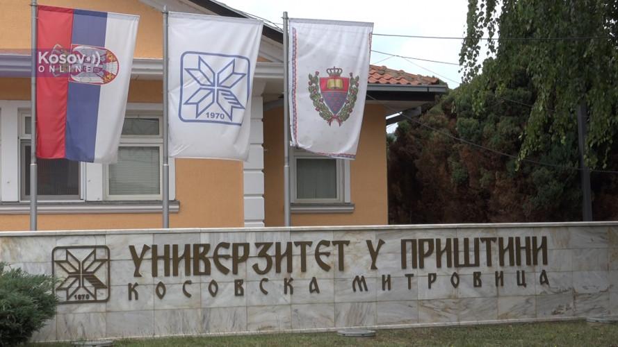 "Dvadeset stipendija ""Privrednika"" za studente Prištinskog univerziteta"