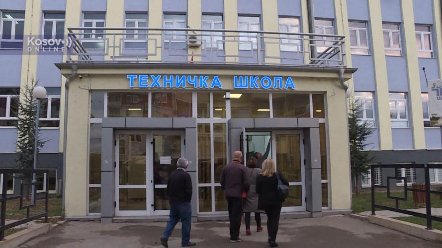 Mitrovica - Tehnička škola