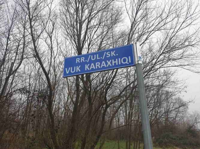 Tabla naziv ulice u Novakama