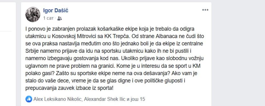 Fejsbuk, Igor Dašić, prt. sc.