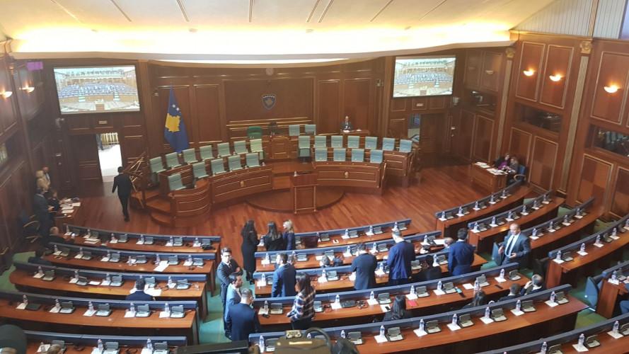Skupština Kosova/nekolicina poslanika