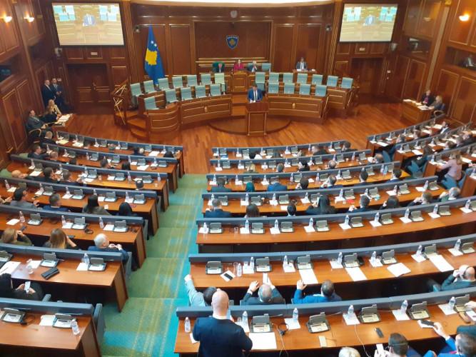 Skupština Kosova/rasprava