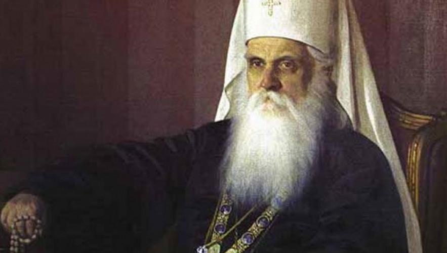 Prvi patrijart Dimitrije Prvi