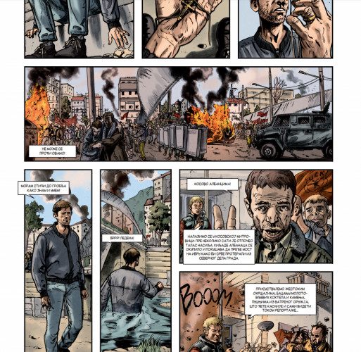 Strip o stradanju Srba u martovskom pogromu 2004.