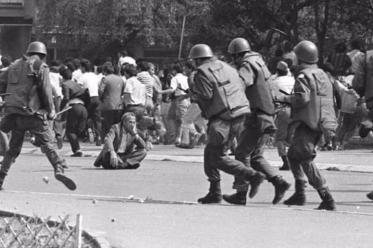 Demonstracije u Prištini 1981.