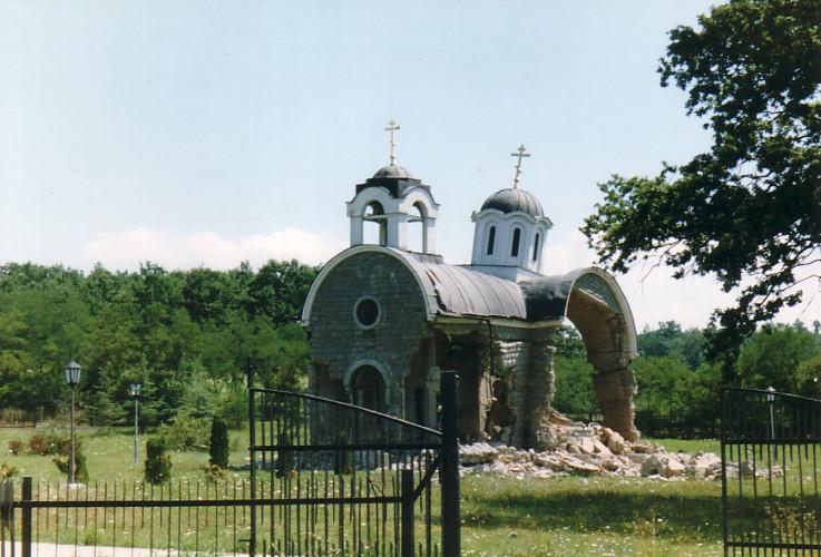 Crkva Svete Trojice u Petriču
