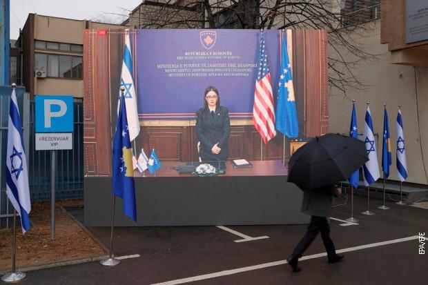 Virtuelna ceremonija međusobnog priznavanja Izraela i Kosova, 1. februar 2021.