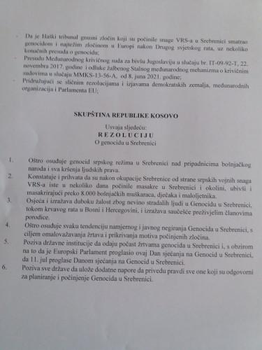Nacrt Rezolucije o genocidu u Srebrnici