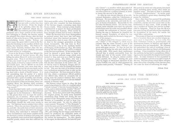"""Teslin tekst u časopisu """"Century Magazine"""", u broju od 1. maja 1894."""